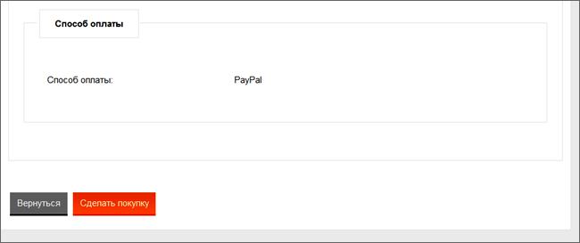 Пример автоматического  рассчёта стоимости заказа на сайте JapanLine.Jp